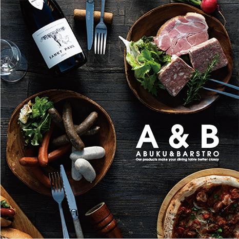 A&B|ABUKU&BARSTRO